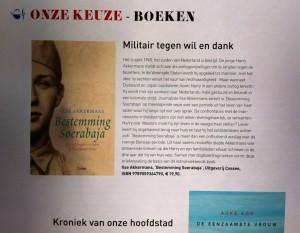 Artikel Hollands Glorie, juli 2014
