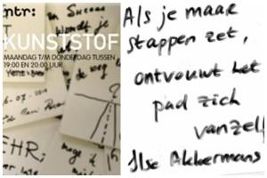 Interview Kunststof, Radio 1, 22 mei 2014